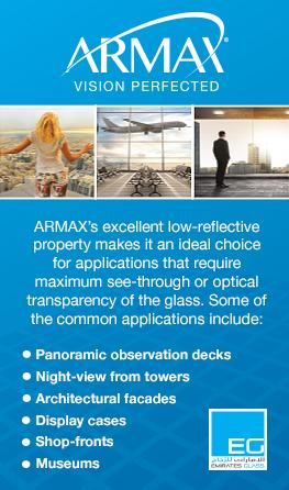 ARMAX - AD Banner WFM Media